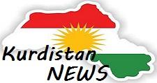 کوردستان نیوز | اخبار و رویدادهای کردستان، ایران، خاورمیانه و جهان