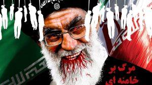 تحریم اعدام های جمهوری اسلامی
